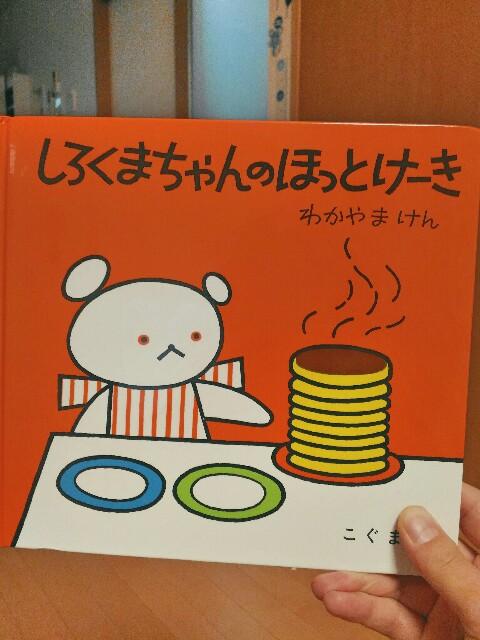 f:id:yukincomama:20170112132329j:image