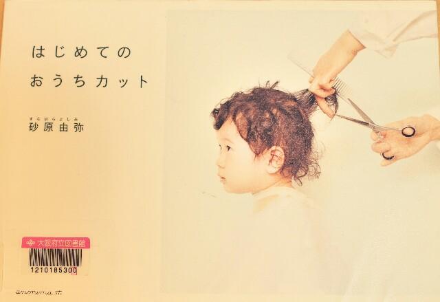 f:id:yukincomama:20170129145534j:image