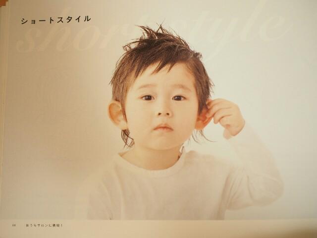 f:id:yukincomama:20170129145603j:image