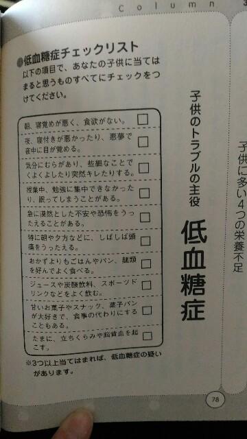 f:id:yukincomama:20170503145858j:image