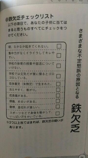 f:id:yukincomama:20170503150331j:image