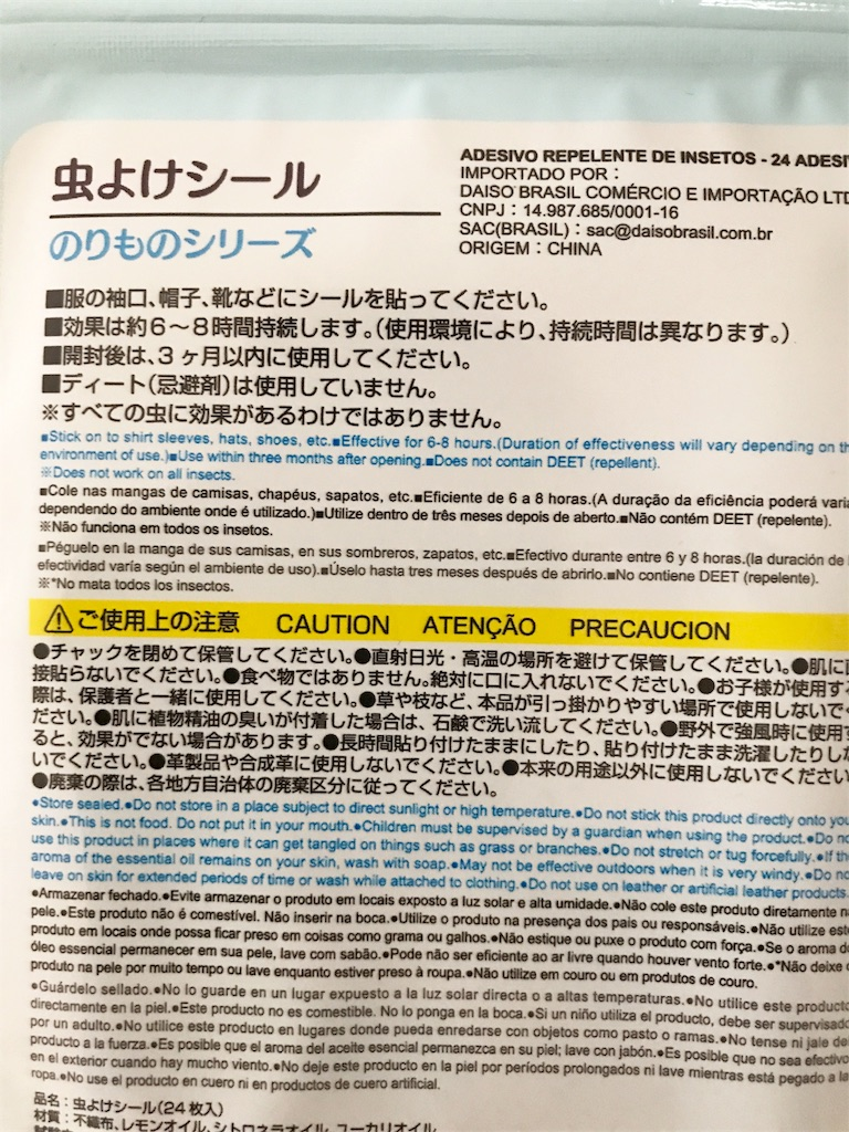 f:id:yukincomama:20170623110727j:image