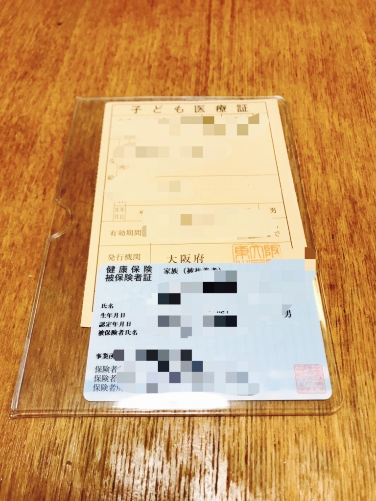 f:id:yukincomama:20170917174905j:plain