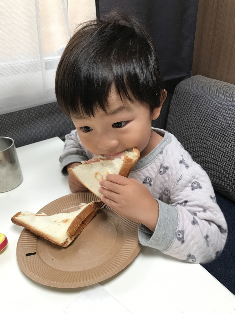 f:id:yukincomama:20171019193745j:plain