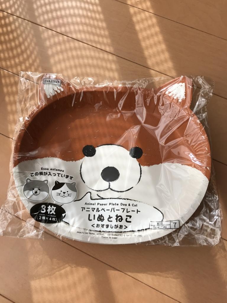 f:id:yukincomama:20171026115705j:plain