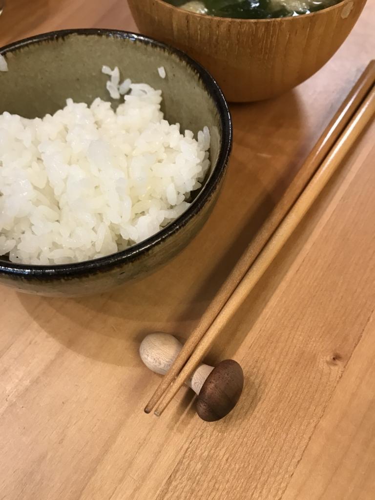 f:id:yukincomama:20171030144911j:plain