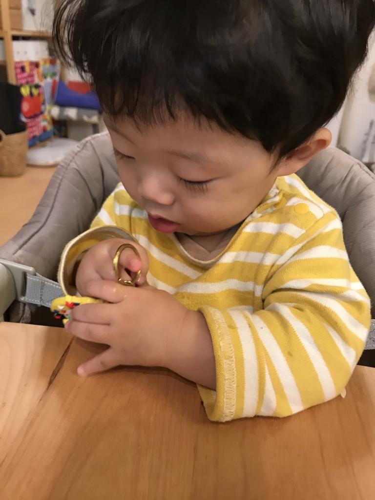f:id:yukincomama:20171030144942j:plain
