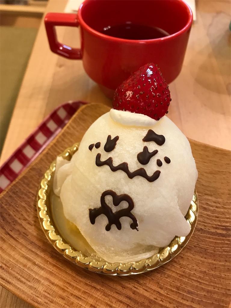 f:id:yukincomama:20171102154926j:image
