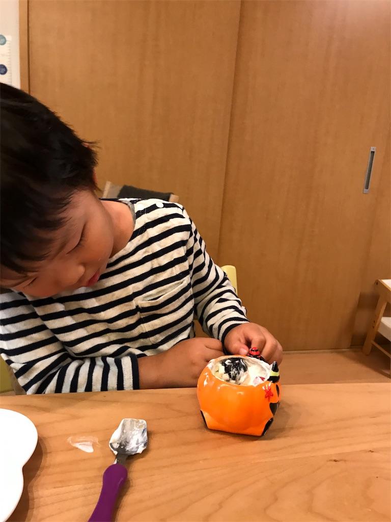 f:id:yukincomama:20171102155149j:image