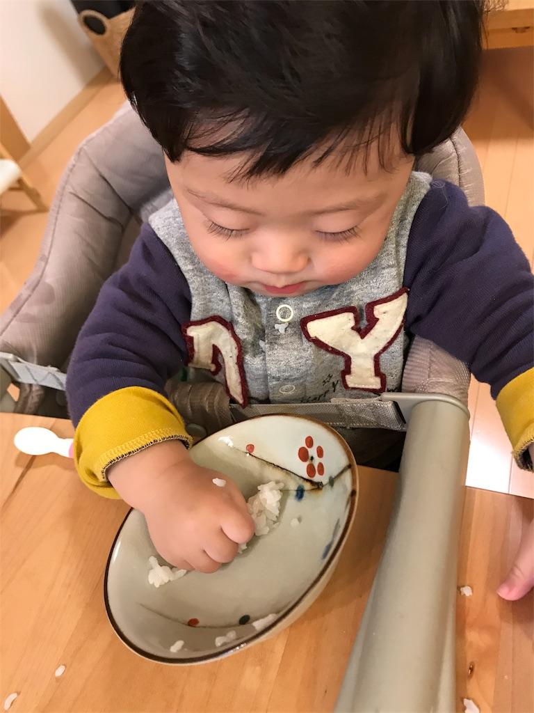 f:id:yukincomama:20171102155715j:image