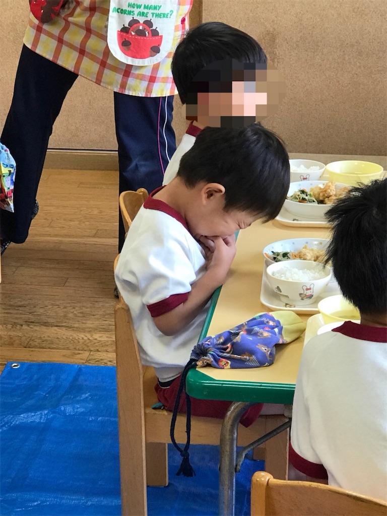 f:id:yukincomama:20171107140827j:image