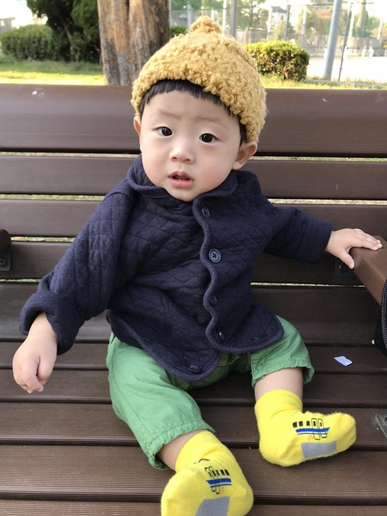 f:id:yukincomama:20171108155952j:plain