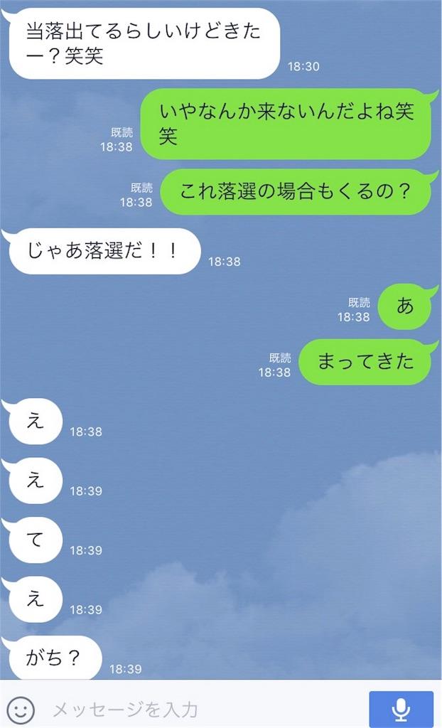 f:id:yukine_326:20170912012613j:image