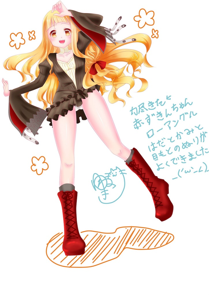 f:id:yukineko-02:20180716070316j:image