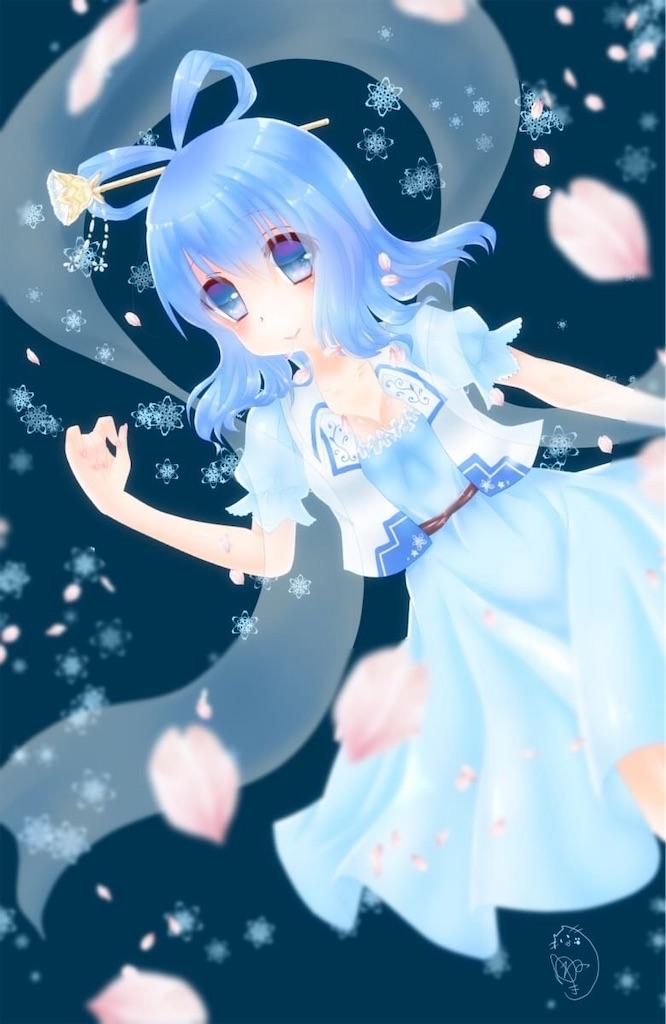 f:id:yukineko-02:20181025100024j:image