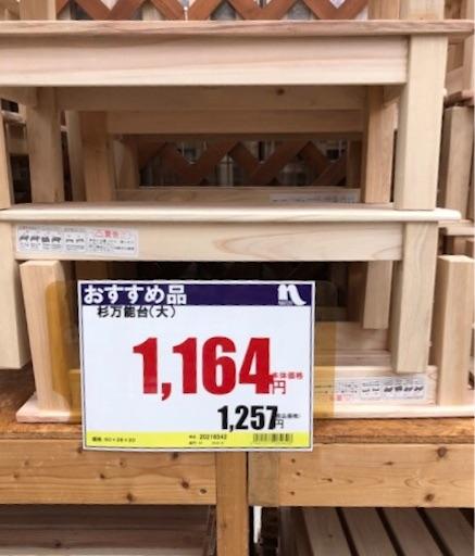 f:id:yukinekokei:20190607203616j:image