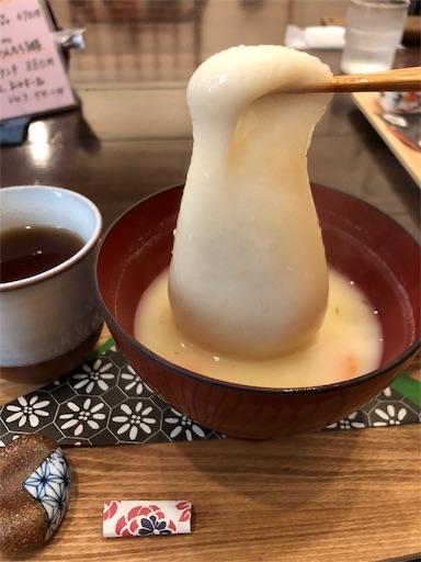 f:id:yukinekokei:20190617193830j:image