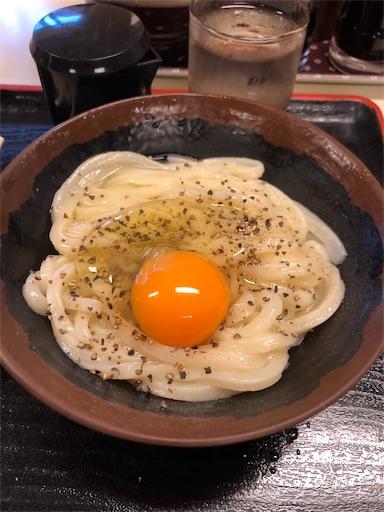 f:id:yukinekokei:20190617194939j:image