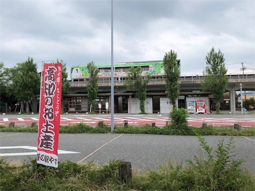 f:id:yukinekokei:20190617195132j:image