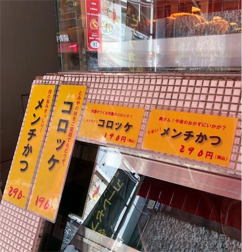 f:id:yukinekokei:20190617215317j:image