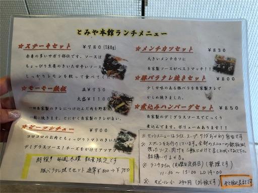 f:id:yukinekokei:20190617230153j:image