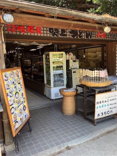 f:id:yukinekokei:20190620132116j:image