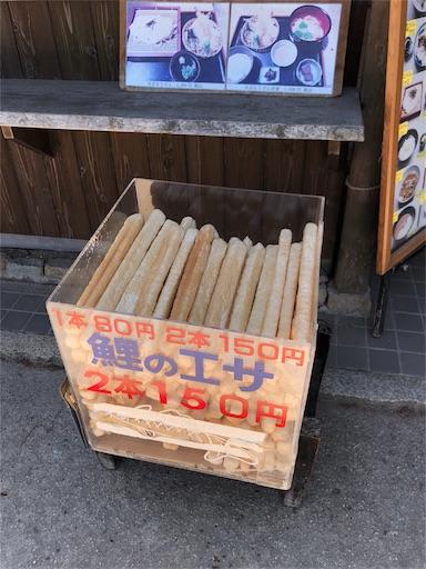f:id:yukinekokei:20190620132213j:image