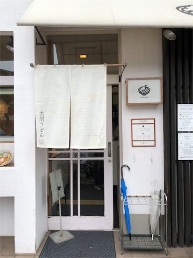 f:id:yukinekokei:20190623081038j:image