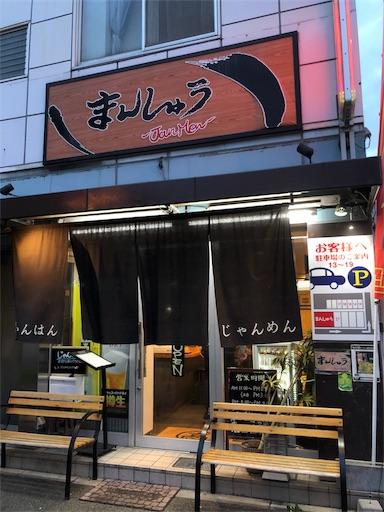 f:id:yukinekokei:20190625160020j:image