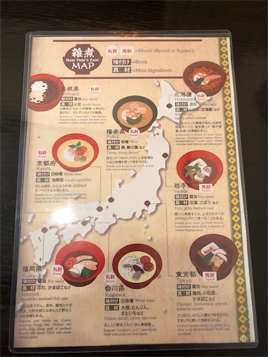 f:id:yukinekokei:20190625213010j:image