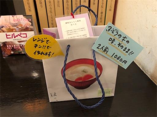 f:id:yukinekokei:20190625213621j:image