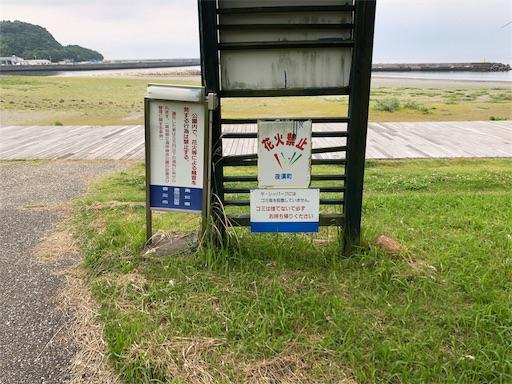 f:id:yukinekokei:20190630113101j:image