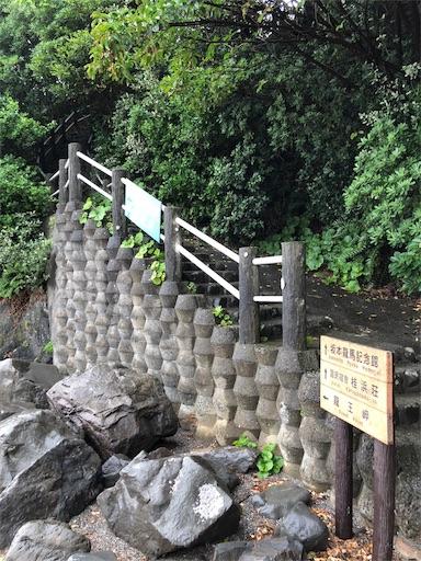 f:id:yukinekokei:20190702191128j:image