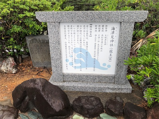 f:id:yukinekokei:20190702191219j:image