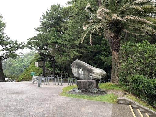 f:id:yukinekokei:20190702191511j:image