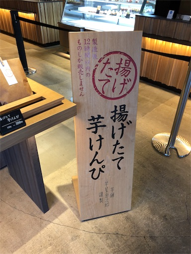f:id:yukinekokei:20190703222427j:image