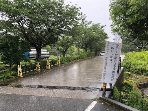 f:id:yukinekokei:20190705113258j:image