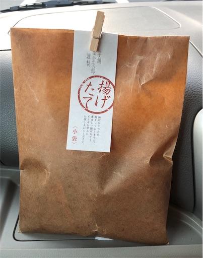 f:id:yukinekokei:20190706235623j:image