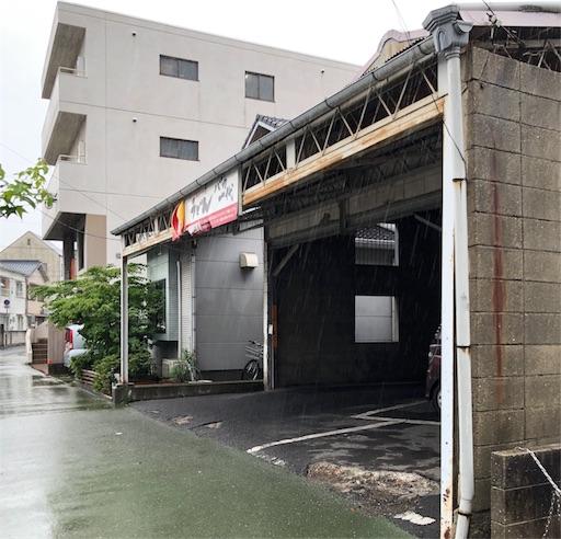 f:id:yukinekokei:20190708103138j:image