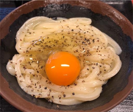 f:id:yukinekokei:20190708103150j:image