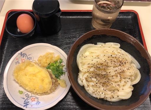 f:id:yukinekokei:20190708103154j:image