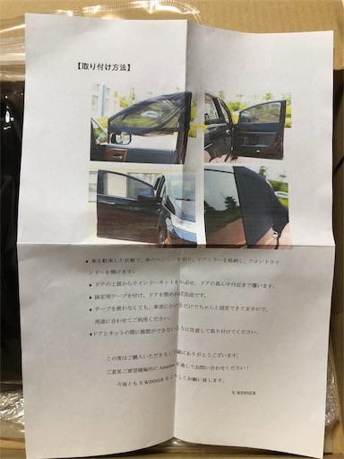 f:id:yukinekokei:20190710080607j:image