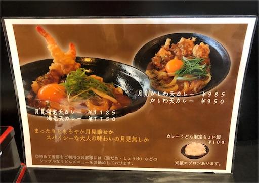 f:id:yukinekokei:20190711202913j:image