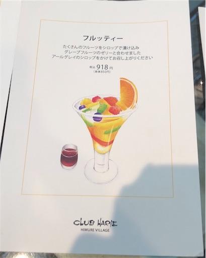 f:id:yukinekokei:20190721203710j:image