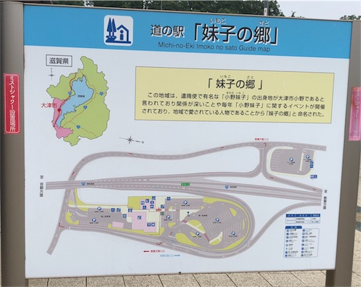 f:id:yukinekokei:20190723082644j:image