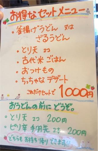 f:id:yukinekokei:20190724232618j:plain