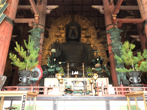 f:id:yukinekokei:20190725074301j:image