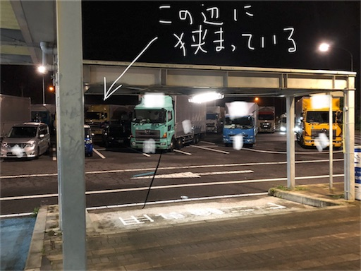 f:id:yukinekokei:20190726185644j:image