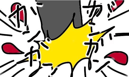 f:id:yukinekokei:20190728180756j:image