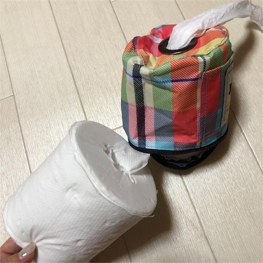 f:id:yukinekokei:20190730212256j:image